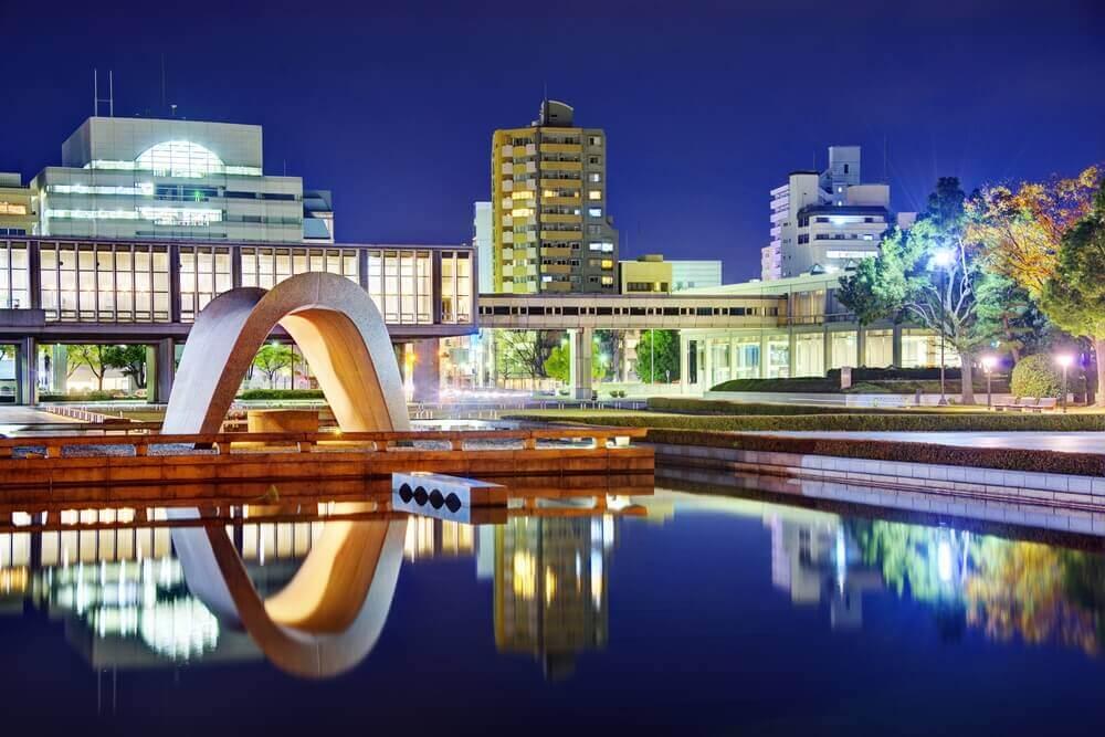 Фото Хиросимы наших дней