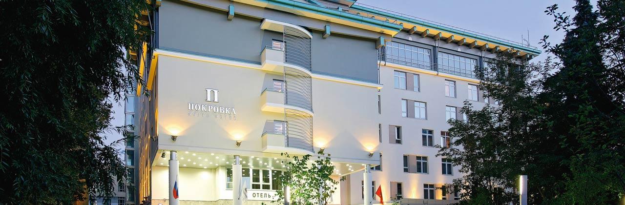 Отель Покровка