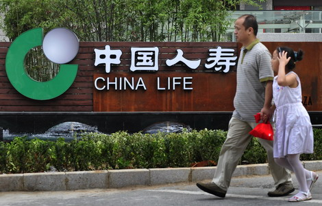 China Life Insurance Group