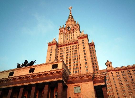 Рейтинг университетов России 2016