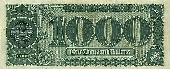 1890 Гранд Арбуз Билл