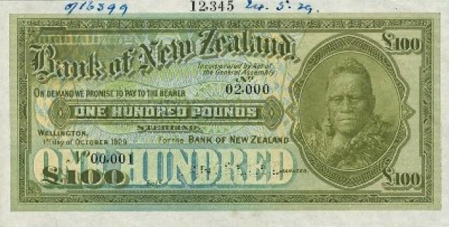 1929 банк Новой Зеландии Банкнота