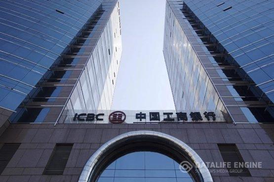 Крупнейшие банки мира 2017