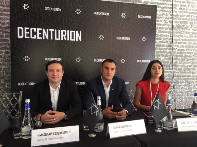 Приостановка ежедневных онлайн-конференций со стартапами Децентуриона