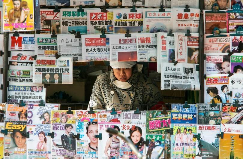 СМИ Китая