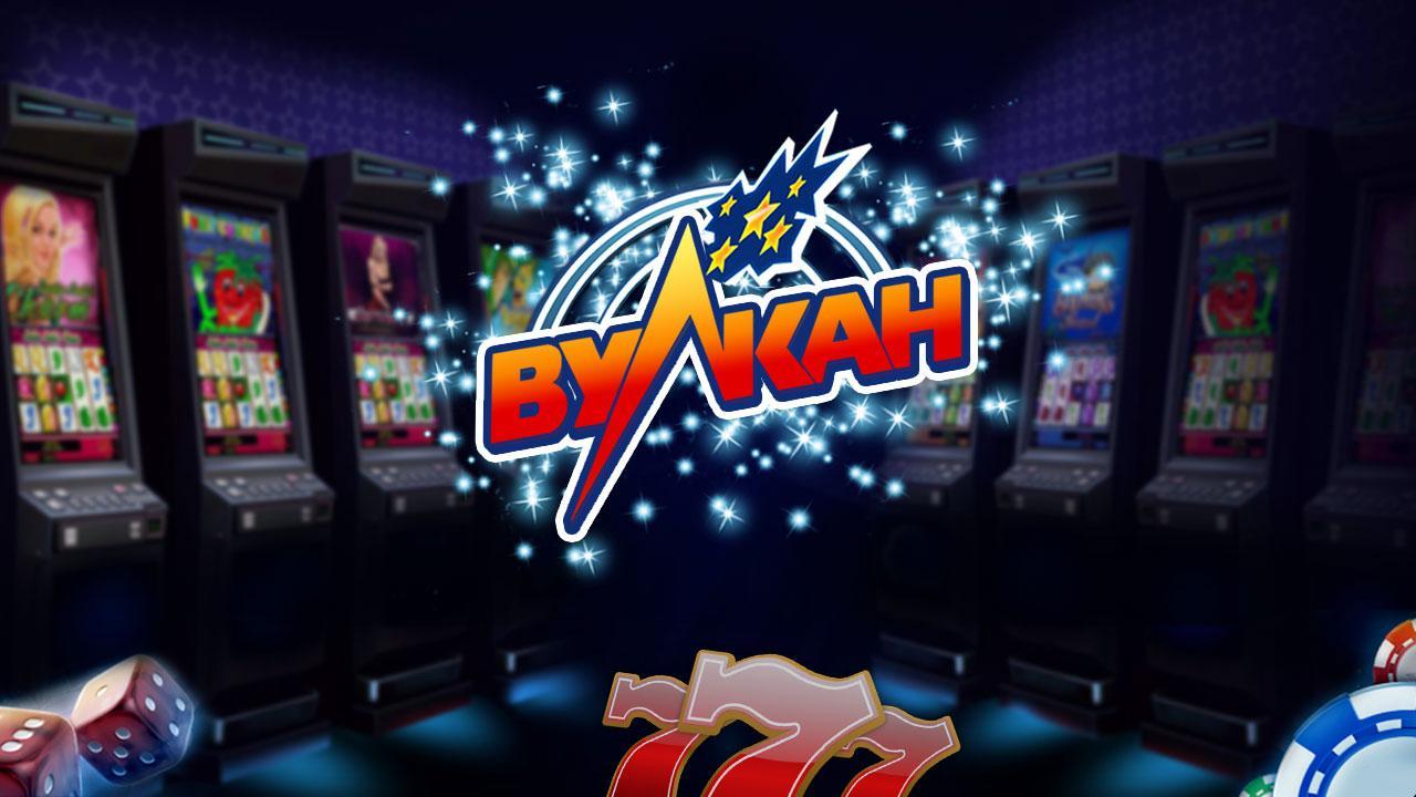 вулкан ставки казино