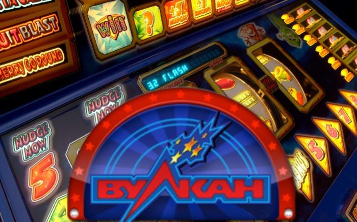 Вулкан Вегас – онлайн-клуб с платными игровыми автоматами