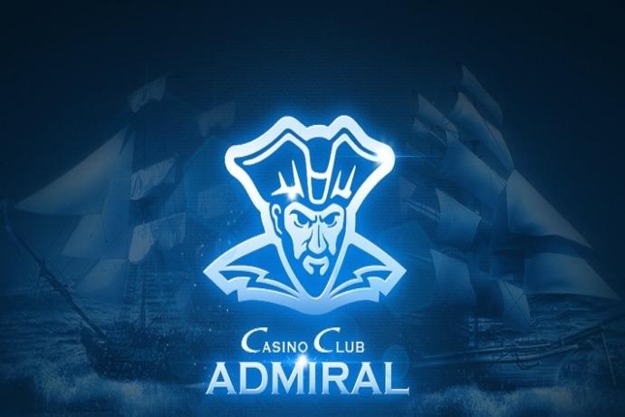 Преимущества легального ресурса онлайн-клуба Адмирал